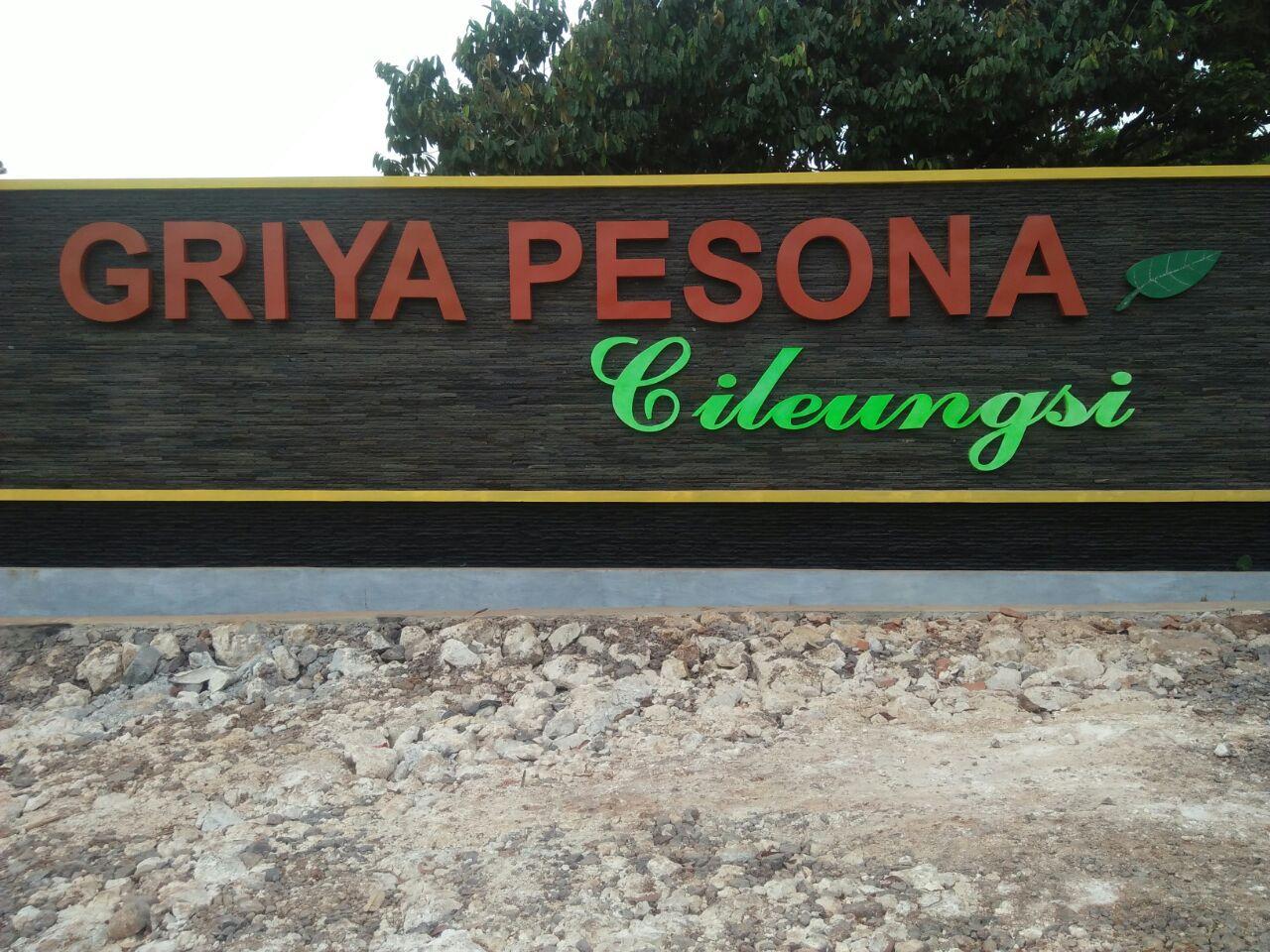 Griya Pesona Cileungsi Rumah Subsidi di Timur Jakarta
